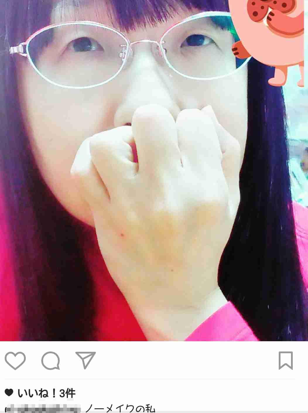 Instagramやってる方