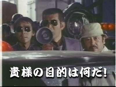 女子高生人質に立てこもり、広島 けがなし、刃物男を逮捕