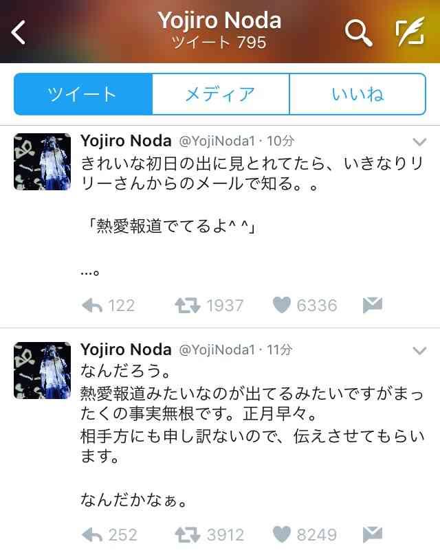 前田敦子と「RADWIMPS」野田洋次郎が親密交際