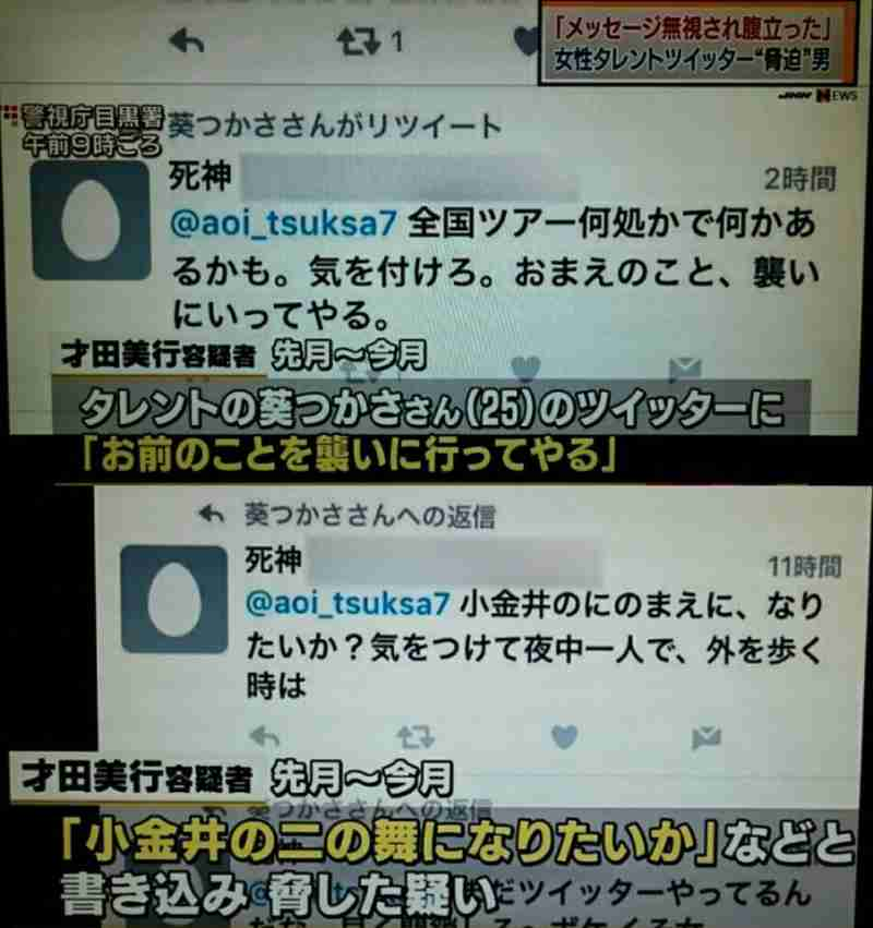 """松本潤「二股愛」で""""セクシー女優志願""""増加の珍現象"""
