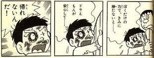 アニメ・漫画の好きなバトルシーン