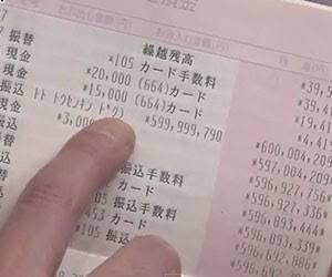 宝くじ高額当せん者だけに配布される冊子に書かれた「驚愕の注意点」…不幸なトラブルも多数