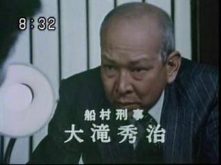 昭和の懐かしドラマ