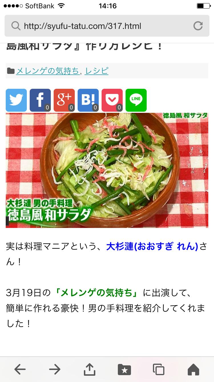 みなさんの手作りサラダ!