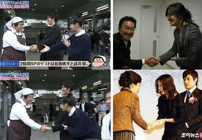 武井咲の業界内での評判に変化 同一人物かと思うほど柔和に?