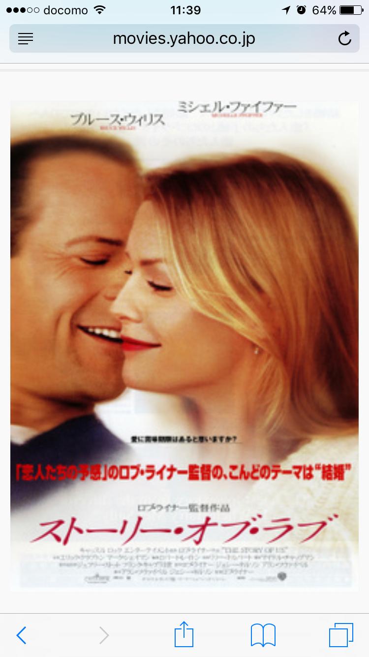 泣ける映画(洋画)教えてください!