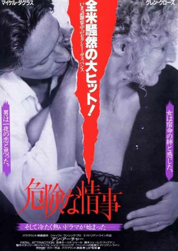 袴田吉彦の金欠「アパホテル」不倫 お相手女性が明かす(LINE画像あり)