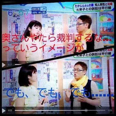 井上公造氏 ぺこ&りゅうちぇるの年内離婚を予想「このままいくと思えない」