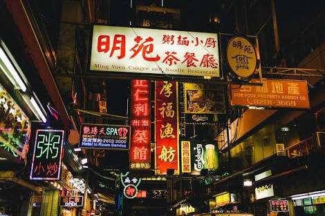香港のおすすめ