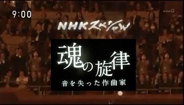 NHKスペシャルが好きな方