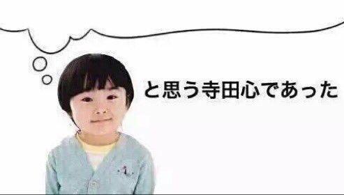 受験生「宿がない!」悲鳴 福岡、ライブ重なり