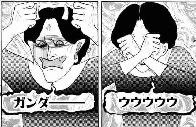明日花キララ、宇垣・三上アナに続き…Hey!Say!JUMP・伊野尾慧、フジ宮司愛海アナにも「付き合っちゃおっか?」