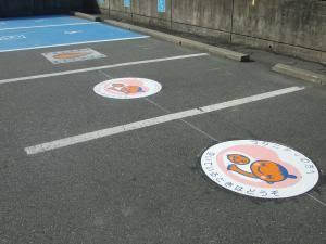 身障者用スペースに駐車した親子に心無い手紙 目に見えない障がいへの理解を求める母(米)
