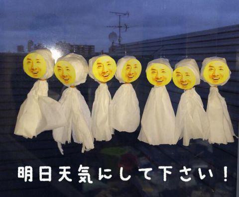 【悲報】松岡修造氏の現在地がメルボルンとの事…