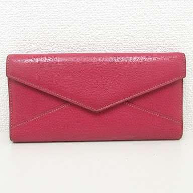 ブランドの財布、使ってる?