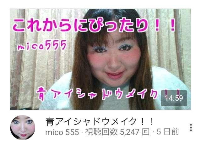 美容系Youtuberについて語ろう!part4