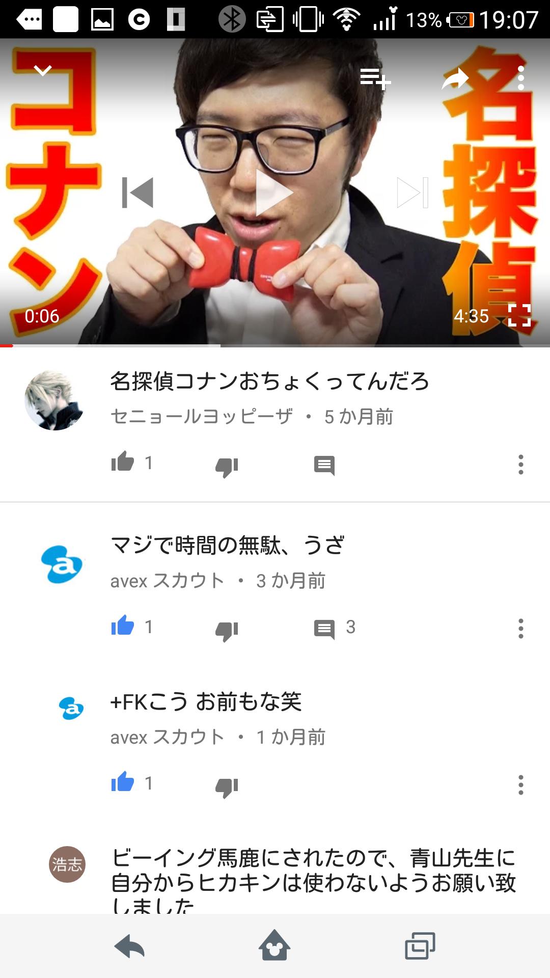 『声優総選挙』に出演した乃木坂46の生駒里奈さん、批判が殺到しブログで土下座謝罪