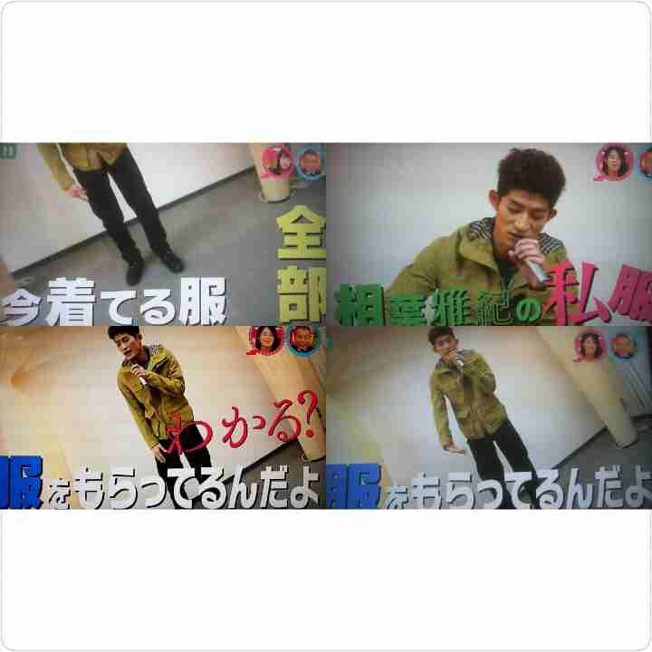 【実況・感想】嵐ツボ・VS嵐