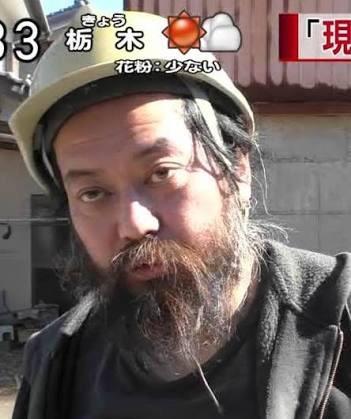 本日給料日の人~♪