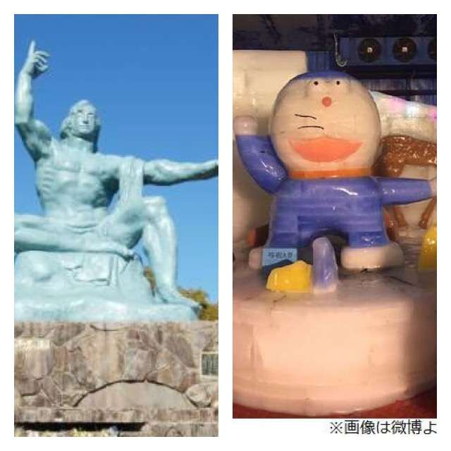 """中国の""""アニメ氷彫刻""""が話題に"""