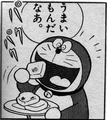 日本人はなぜ命がけで餅を食べるのか 高齢者の搬送高水準