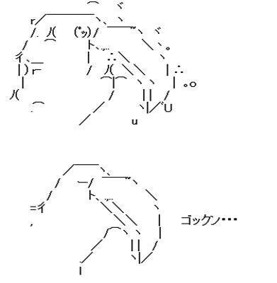 【FRIDAY/詳細】『8.6秒バズーカー』はまやねん「デキ婚&ラブホ不倫」