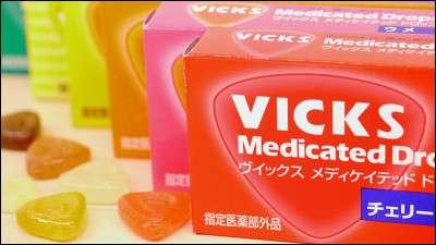 喉の痛みへの対処法