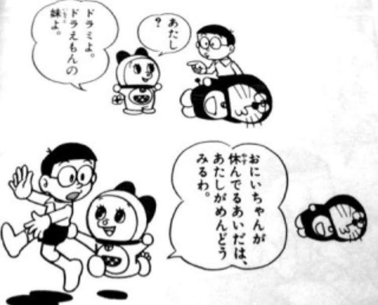 【漫画の登場人物】好きな兄弟姉妹は?