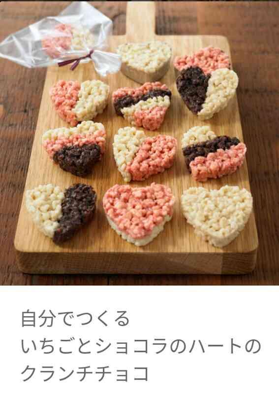 【レシピ共有】バレンタイン何作りますか?