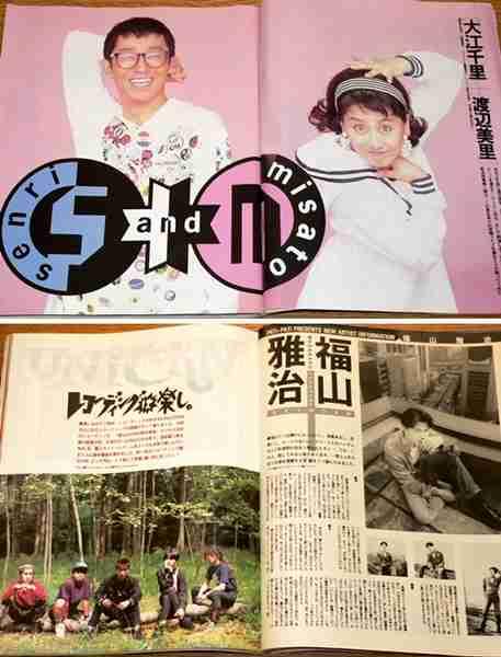 元シンガーソングライター・大江千里 苦難の末につかんだ現在 47歳で日本での活動を全てやめ…