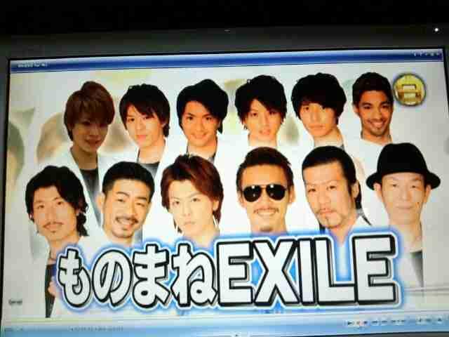EXILEが1000人になったらありそうな事