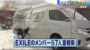 交通事故のEXILE MAKIDAI、都内病院に転院で順調回復へ