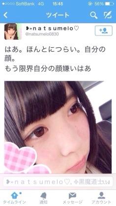 高速移動するGACKTの動画が話題に 変顔連発で「一瞬美川さんに見えました」の声も