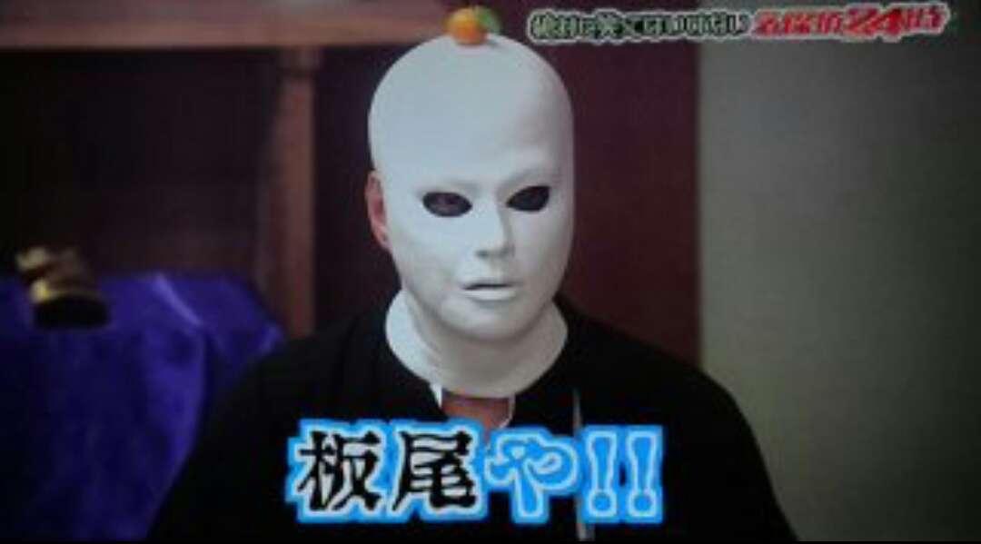【実況・感想】ダウンタウンのガキの使い!絶対に笑ってはいけない科学博士!一挙大公開SP!!
