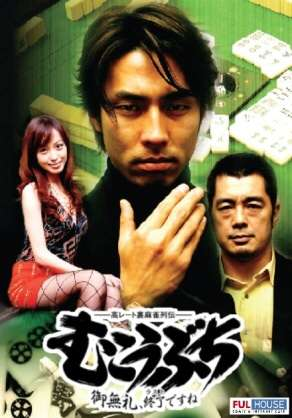 袴田吉彦、妻・河中あいと別居「軽率な行動」相手女性にも謝罪