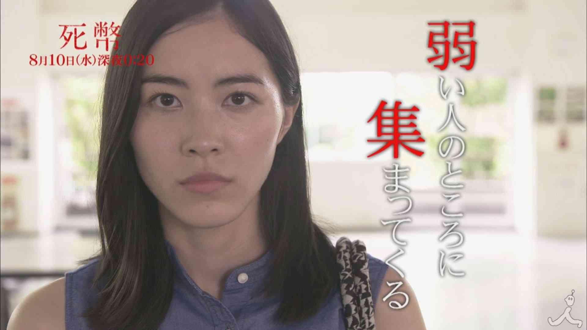 """紅白選抜11位の松井珠理奈""""1位コメント""""準備していた"""