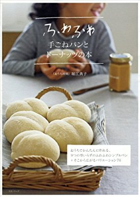 手作りパンを語るトピ