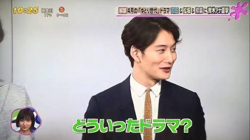 日本は容姿至上主義ですか?