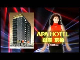 袴田吉彦に不倫発覚 「アパホテルに行きたがる」相手女性が証言