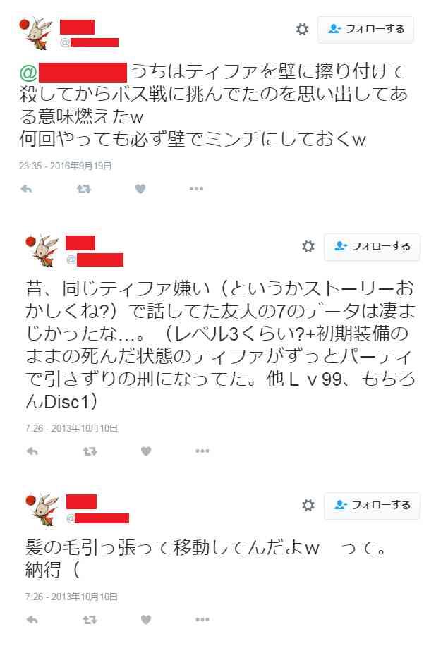 ダメ人間集合!!