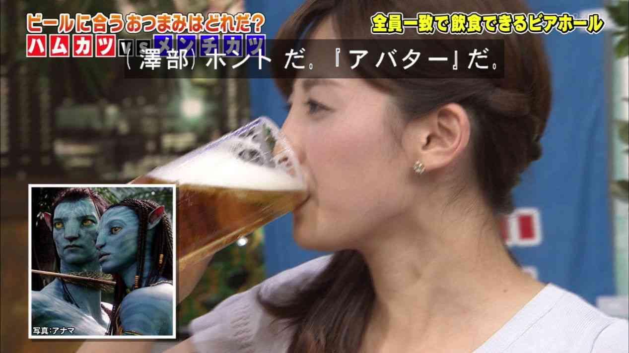 石橋貴明が初共演の久代萌美アナを「ブスパン」呼ばわり