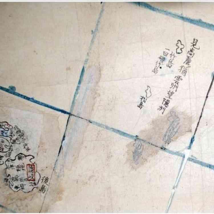 平昌五輪HP 竹島を韓国名表記…外務省が対応要請