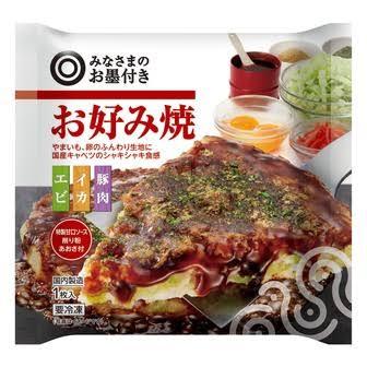 【まったり】今日の昼食を教えあうトピ!