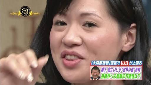 """""""浪速のエリカ様""""こと上西小百合議員、上沼恵美子を挑発「私数字持ってますよ」"""