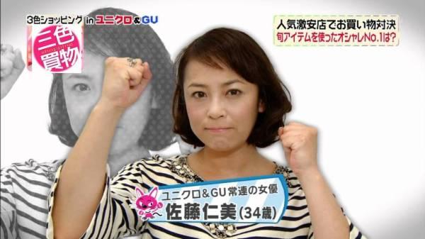 浜崎あゆみ、スリップドレスで胸元あらわ 「左手薬指の指輪」「男物のロレックス」にも注目集まる