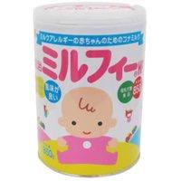 友利新 5カ月娘がミルクアレルギーでアナフィラキシー症状と報告