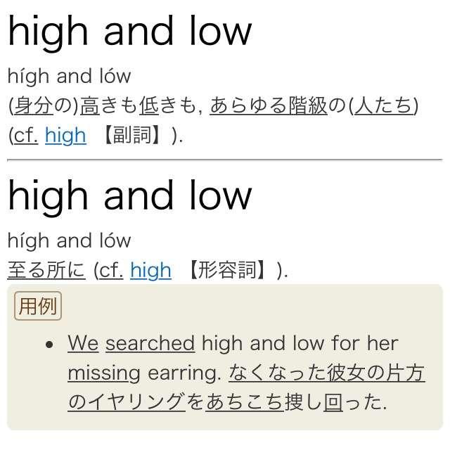 「HIGH&LOW」シリーズ好きな方語りましょ