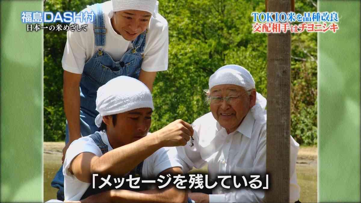 福島「DASH村」再生へ!復興の柱に…経済産業副大臣が意向 祈念館や体験農園を構想