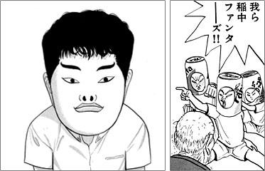 ブス・ブサイクを描くのが上手な漫画家