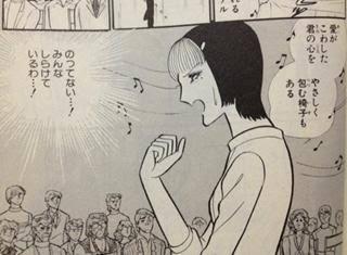 ガラスの仮面の登場人物がたてそうなトピ